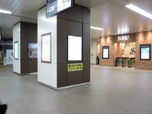 JR/稲毛駅/本屋改札内/№124駅看板・駅広告、写真