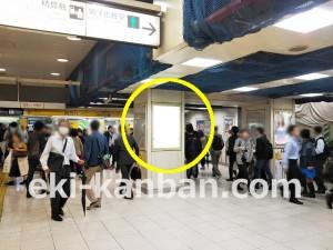 JR/渋谷駅/南口/№122駅看板・駅広告、写真2