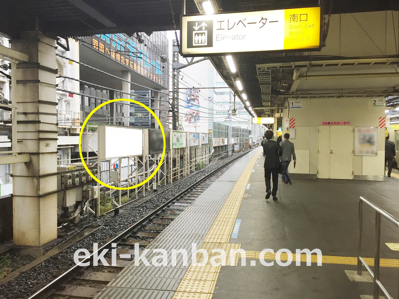 JR 浜松町駅 北行線側№22