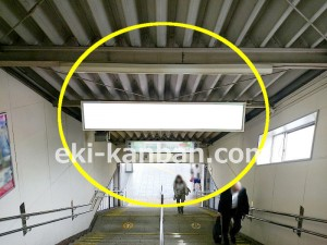 JR/与野駅/本屋橋上/№62駅看板・駅広告、写真2