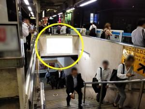 JR/御徒町駅/北行ホーム/№18駅看板・駅広告、写真 (3)