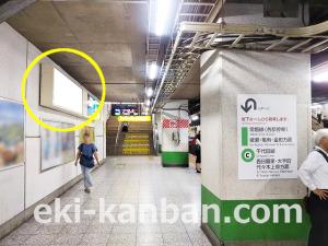 JR/北千住駅/下りホーム/№1 駅看板・駅広告、写真 (3)