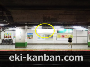 JR/北千住駅/下りホーム/№1 駅看板・駅広告、写真 (1)