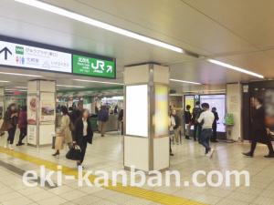 JR/池袋駅/北通路/№34駅看板・駅広告、写真(2)
