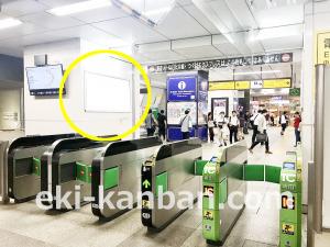 JR/秋葉原駅/本屋口/№83駅看板・駅広告、写真 (1)