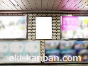 JR/中野駅/地下道/№71駅看板・駅広告、写真 (1)