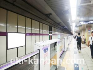 東京メトロ/半蔵門線/半蔵門駅/№2駅看板・駅広告、写真 (3)