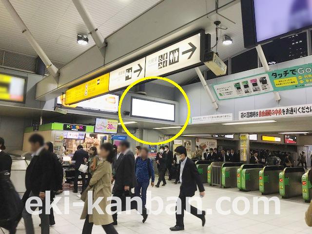 JR 田町駅 橋上本屋口№156
