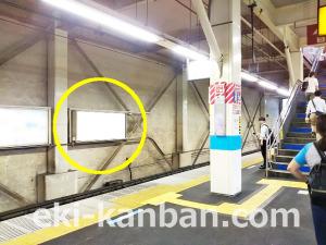 JR/蕨駅/南行線側/№43駅看板・駅広告、写真 (2)