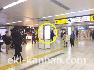 JR/池袋駅/北通路/№34駅看板・駅広告、写真(3)