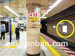 東京メトロ/千代田線/霞ケ関駅/№1駅看板・駅広告、写真3