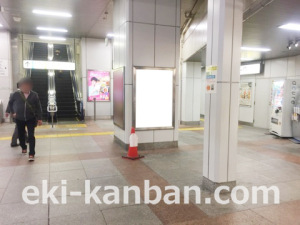 JR/秋葉原駅/昭和通り口/№121駅看板・駅広告、写真②