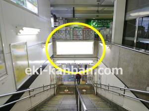 JR/長津田駅/本屋口/№23駅看板・駅広告、写真1