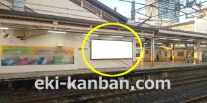 JR/八王子駅/中央ホーム/№246駅看板・駅広告、写真1