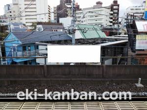 JR/大久保駅/緩行下り線/№24駅看板・駅広告、写真 (1)
