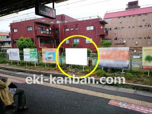 JR/羽村駅/下り線前/№8駅看板・駅広告、写真2