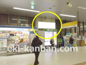 JR/福生駅/本屋口/№22駅看板・駅広告、写真1