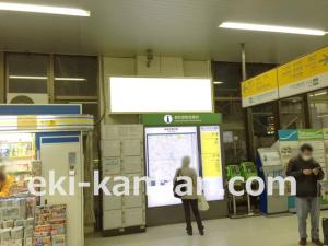 JR/福生駅/本屋口/№22駅看板・駅広告、写真2