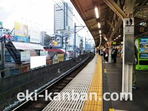 JR/大久保駅/緩行下り線/№24駅看板・駅広告、写真 (3)