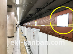 東京メトロ/有楽町線/小竹向原駅/№6駅看板・駅広告、写真3