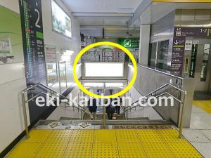 JR/長津田駅/本屋口/№23駅看板・駅広告、写真2
