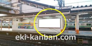 JR/八王子駅/中央ホーム/№246駅看板・駅広告、写真2