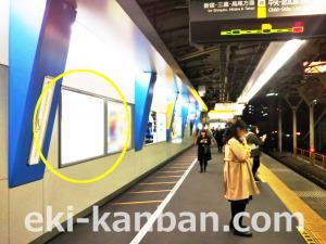 JR/水道橋駅/下りホーム/№106駅看板・駅広告、写真 (5)