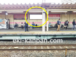 JR/武蔵浦和駅/武蔵野線ホーム/№112駅看板・駅広告、写真1
