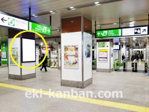 JR/神田駅/南改札/№11駅看板・駅広告、写真1