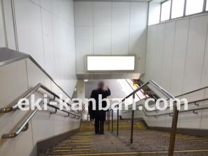 大船駅橋上本屋口№116駅看板・駅広告、写真1