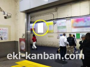JR/大久保駅/A口/№8 駅看板・駅広告、写真(2)