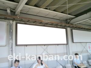 JR/武蔵浦和駅/武蔵野線ホーム/№112駅看板・駅広告、写真2