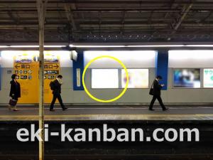 JR/水道橋駅/下りホーム/№106駅看板・駅広告、写真 (3)