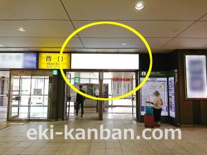 JR/宇都宮駅/幹線改札外/№853駅看板・駅広告、写真1