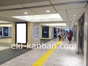 JR/吉祥寺駅/南北自由通路/№1駅看板・駅広告、写真1