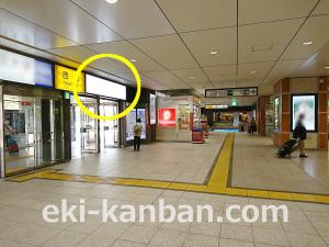 JR/宇都宮駅/幹線改札外/№853駅看板・駅広告、写真3