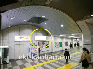JR/大崎駅/橋上本屋口/№42駅看板・駅広告、写真1