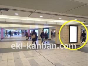JR/吉祥寺駅/南北自由通路/№1駅看板・駅広告、写真2