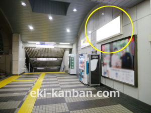 JR/大崎駅/橋上本屋口/№42駅看板・駅広告、写真2