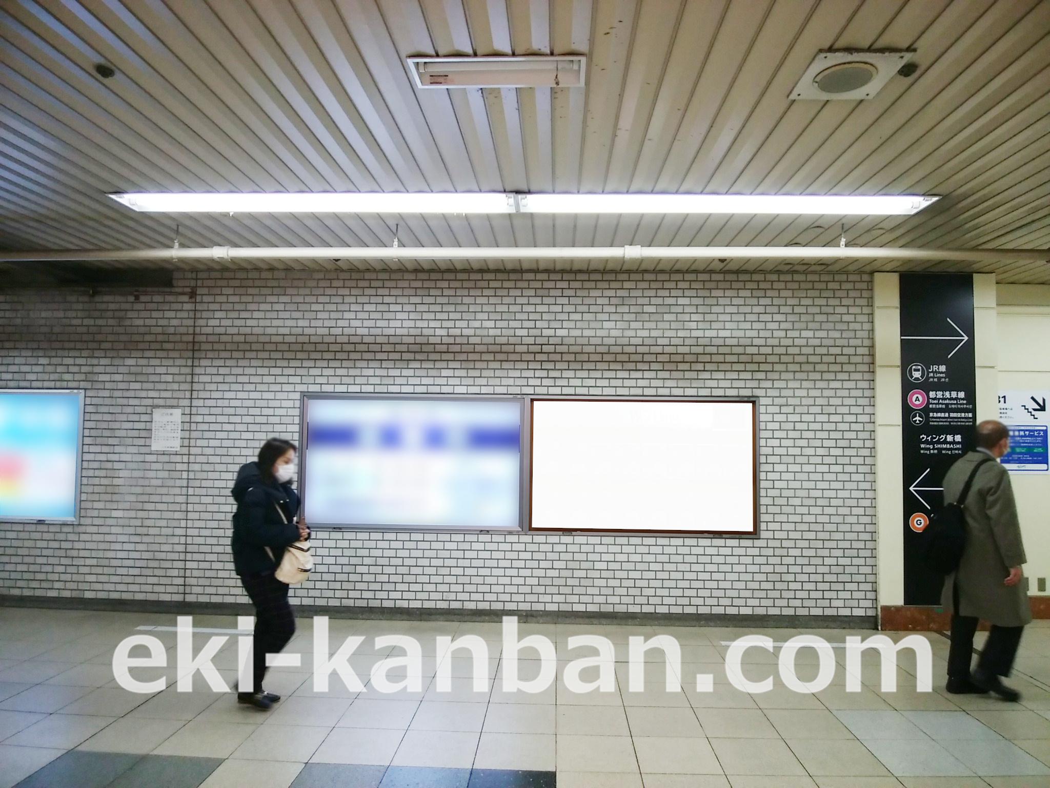 JR/新橋駅/地下1階/№26駅看板・駅広告、写真