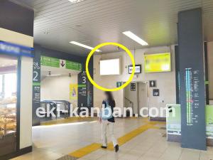 JR/中山駅/本屋口/№3駅看板・駅広告、写真1