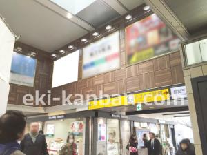 JR/巣鴨駅/本屋口/№109駅看板・駅広告、写真