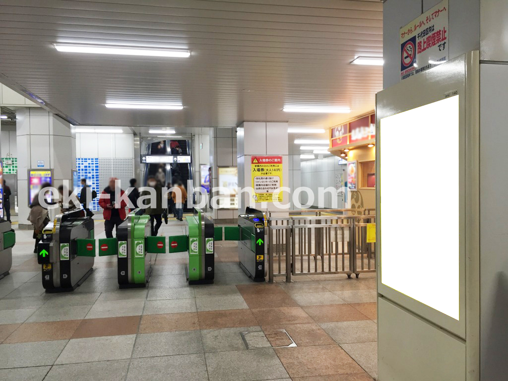 JR 秋葉原駅 昭和通り口№140