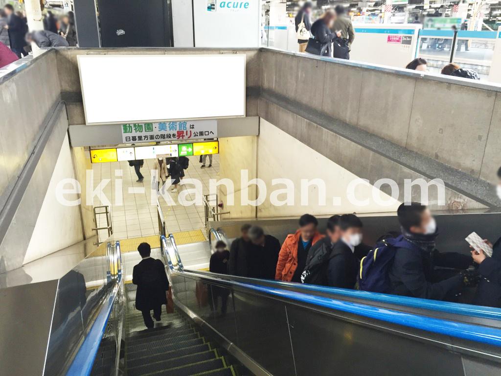 JR 上野駅 高架第二№8