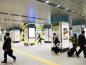 JR/神田駅/北改札/№3駅看板・駅広告、写真1