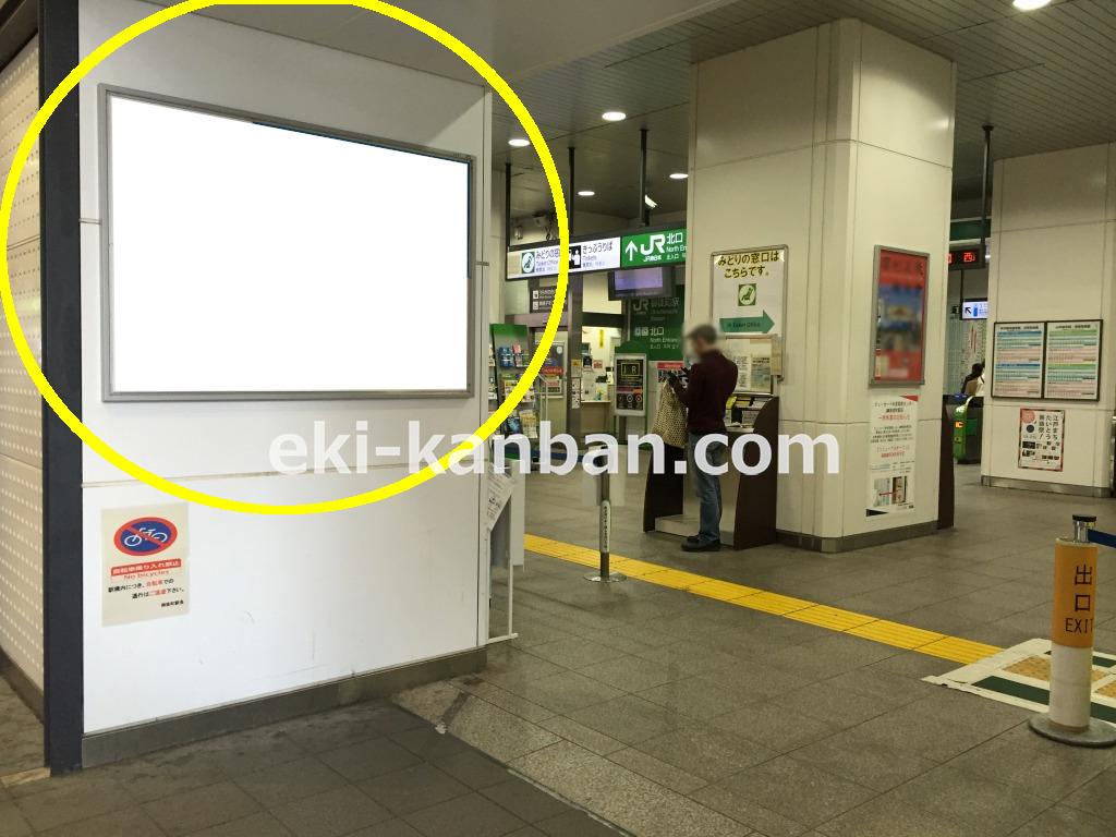 JR/御徒町駅/本屋口/№25駅看板・駅広告、写真2