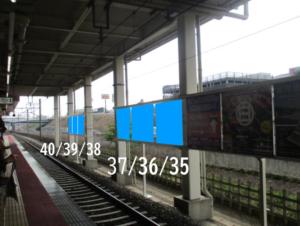 千葉ニュータウン中央駅_新設駅看板_写真イメージ