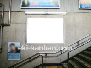 JR/代々木駅/本屋口/№7駅看板・駅広告、写真1