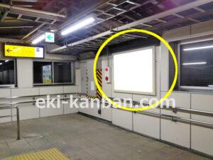 JR/与野駅/本屋橋上/№67駅看板・駅広告、写真1
