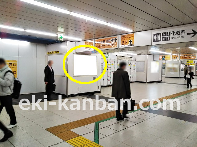 JR/新宿駅/アルプス広場/№52駅看板・駅広告、写真